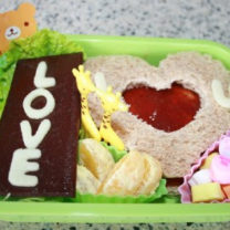 Bento Love: I love you