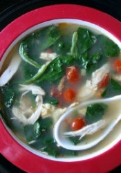 Chinese Chicken And Rice Soup (Food Network)